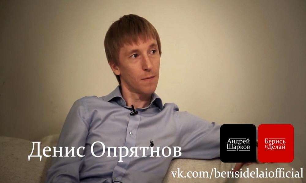 Денис Опрятнов - основатель и генеральный директор единой службы помощи призывникам ArmyHelh