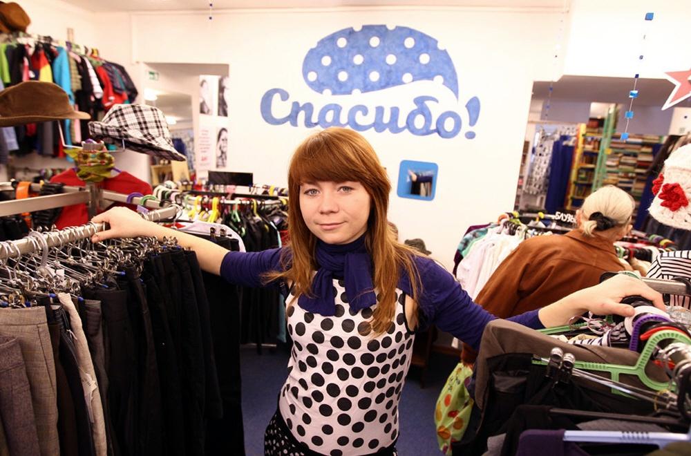 Юлия Титова - создательница благотворительного магазина Спасибо