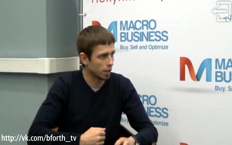 Алексей Верютин владелец бизнес-брокерской компании Mакробизнес Бизнес Inside