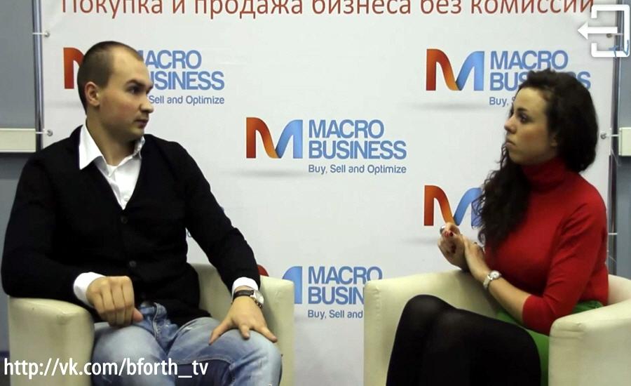 Дмитрий Толстяков Как добиться успеха в бизнесе