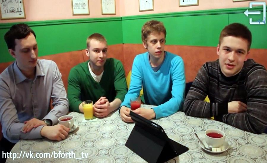 Герман Полещук Тимофей Мельников Семён Шумейко Бизнес Inside