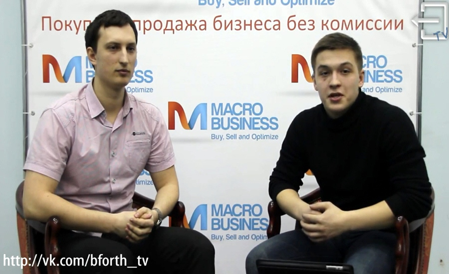 Семён Шумейко в программе Бизнес Inside