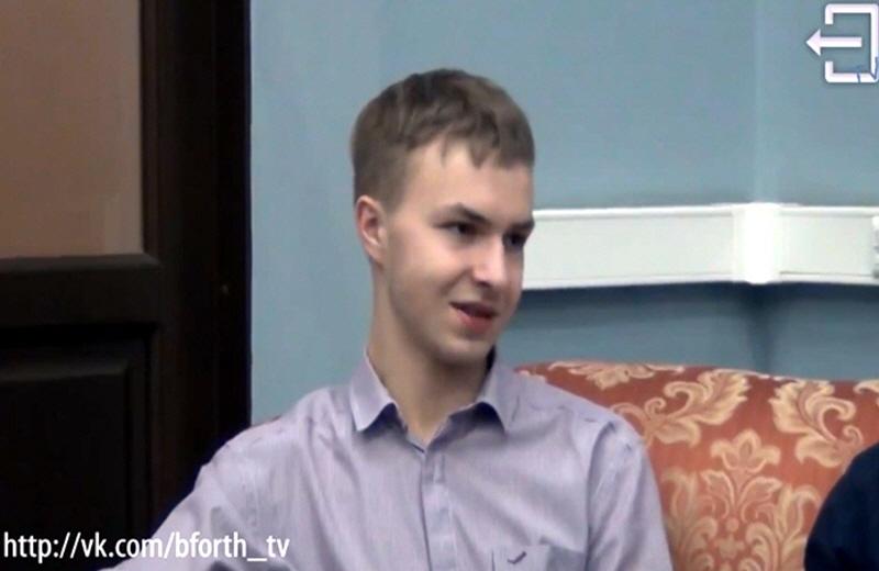 Сергей Иванов BForth Бизнес Inside