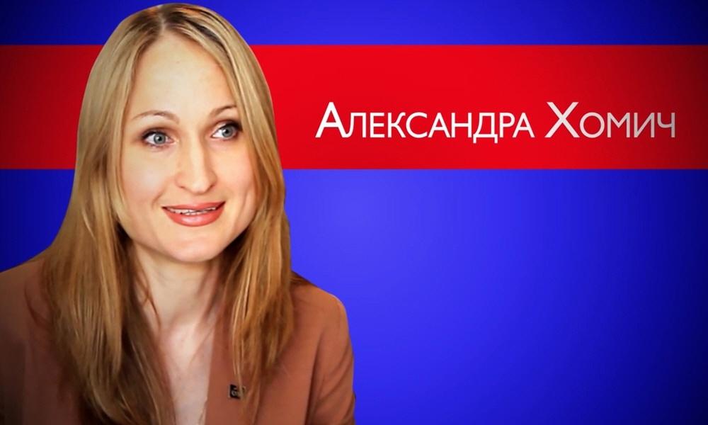 Александра Хомич - коммерческий директор и руководитель сопутствующих проектов ювелирной мастерской Ювелиры Москвы