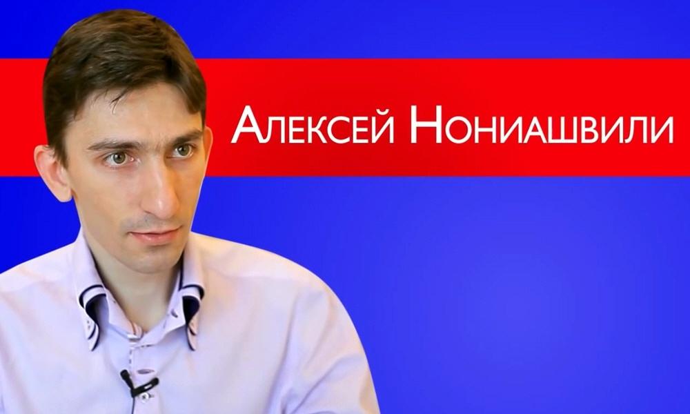 Алексей Нониашвили - основатель компании Фабрика Мыслей