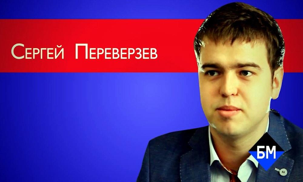Сергей Переверзев - сооснователь школы английского языка Мetland