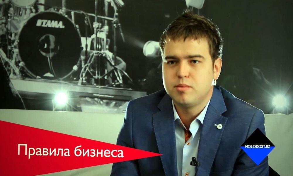 Сергей Переверзев в бизнес-школе Бизнес Молодость