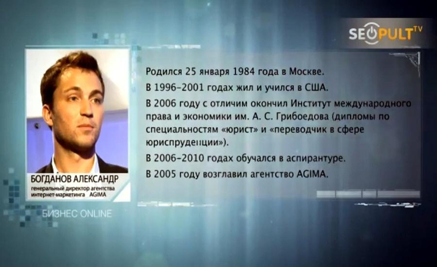 Александр Богданов биография фото