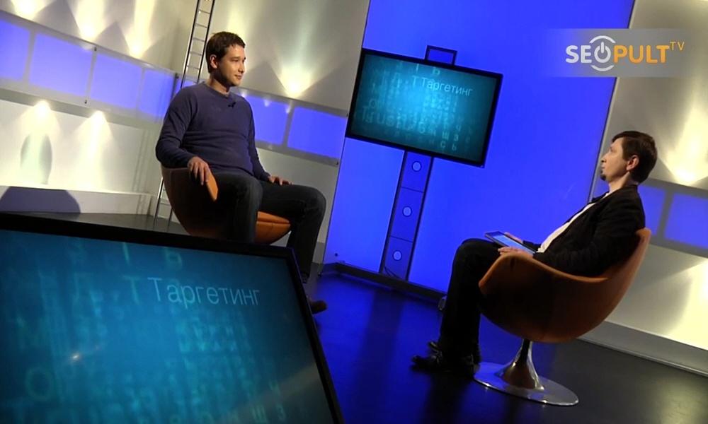 Александр Доржиев в передаче Бизнес Online