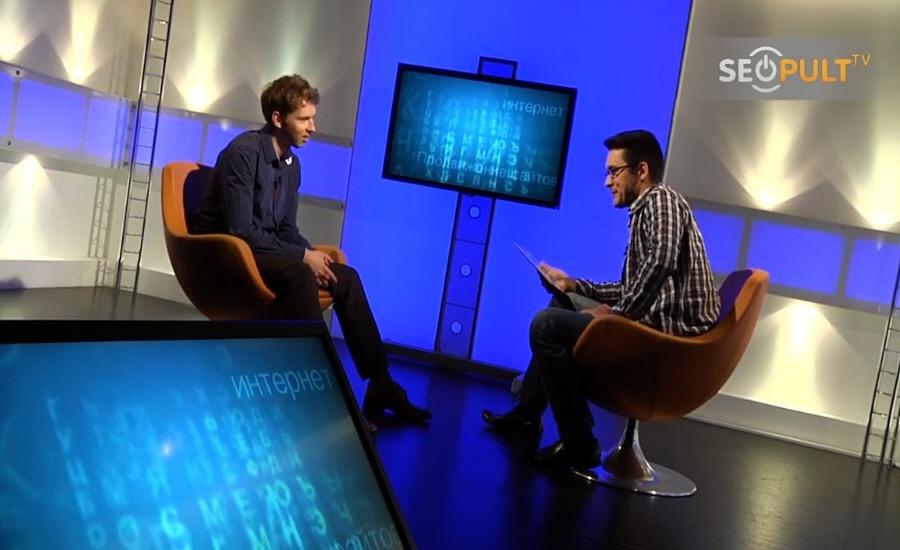 Алексей Авдей в передаче Бизнес Online