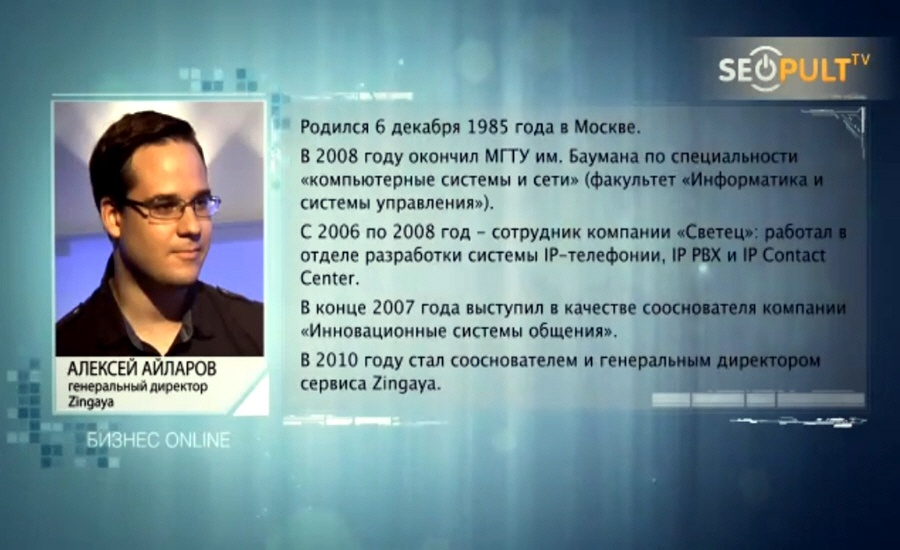 Алексей Айларов биография фото