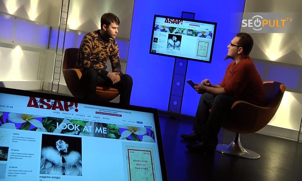 Алексей Амётов в передаче Бизнес Online