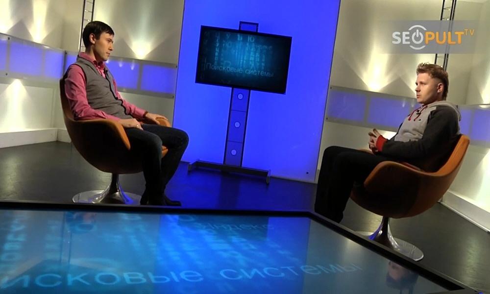 Алексей Ильин в передаче Бизнес Online