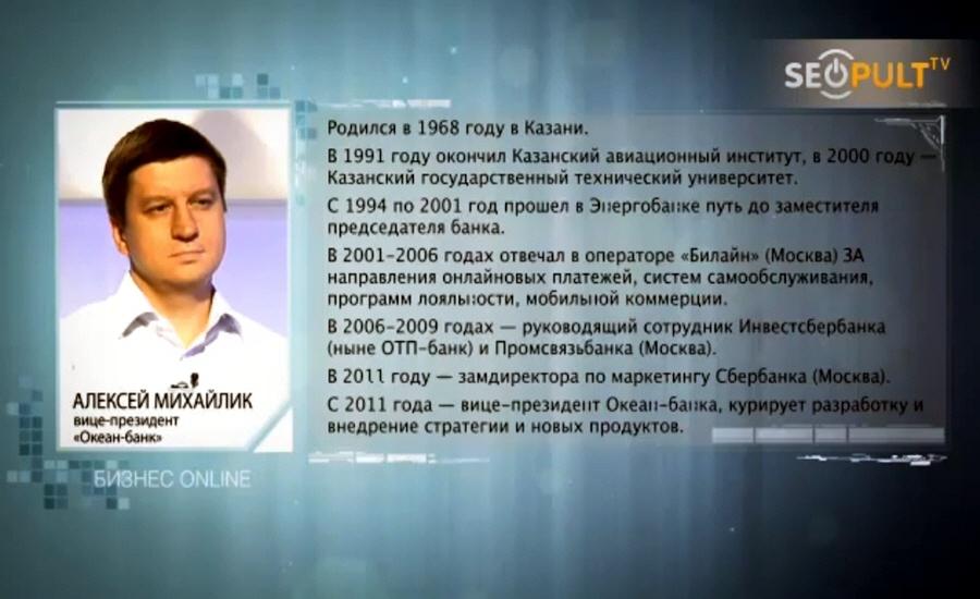 Алексей Михайлик биография фото