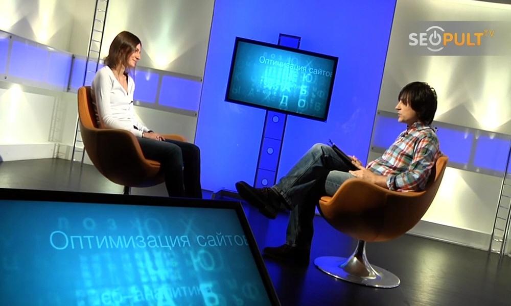 Алёна Абрамова в передаче Бизнес Online