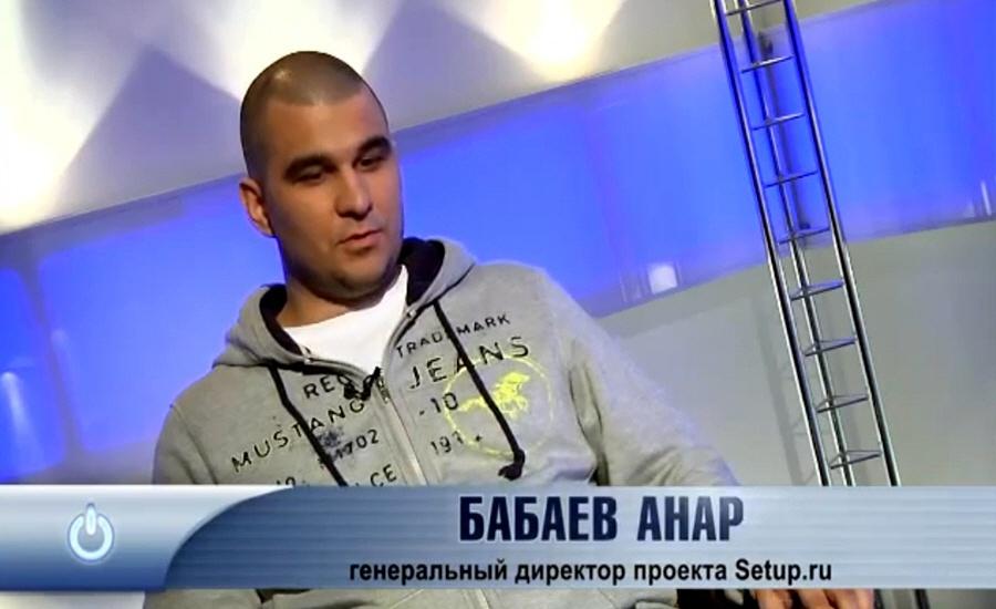 Создание сайтов анар бабаев скачать продвижение сайта вордпресс с чего начать