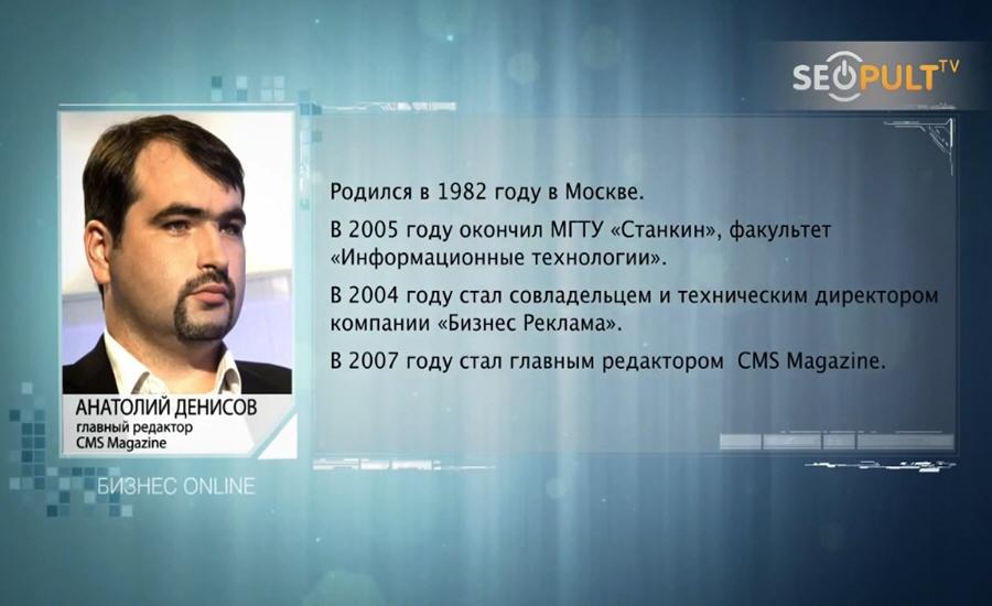 Анатолий Денисов биография фото