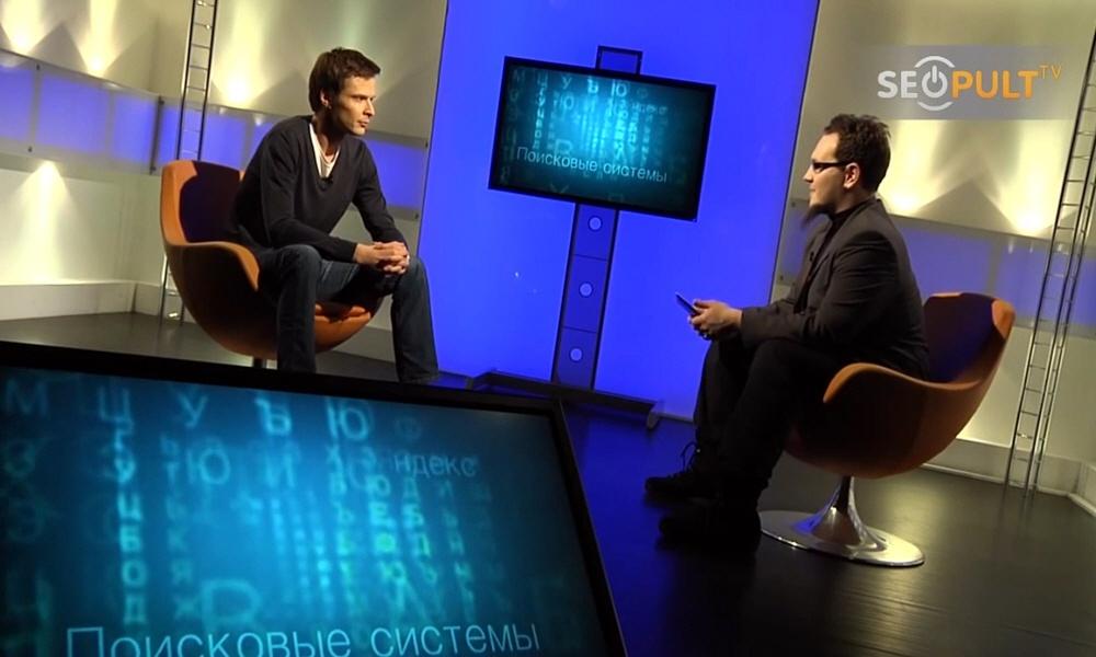 Андрей Бурин в передаче Бизнес Online