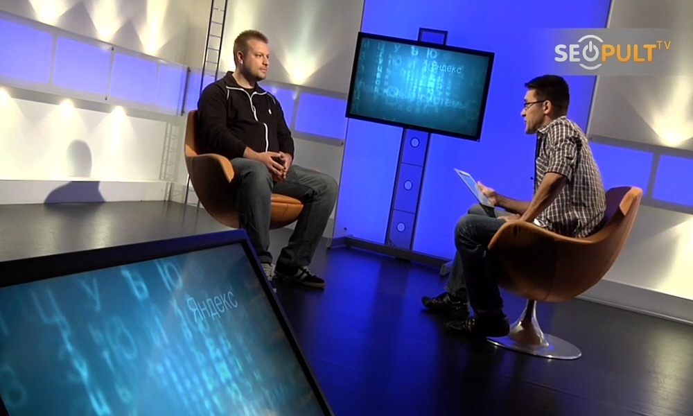 Андрей Мороз в передаче Бизнес Online