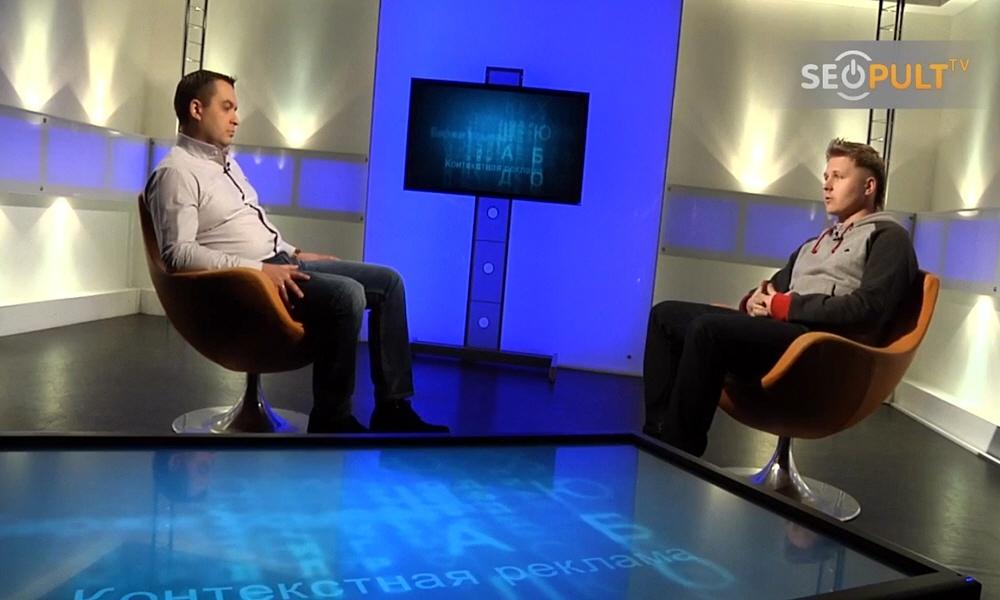 Андрей Шатров в передаче Бизнес Online