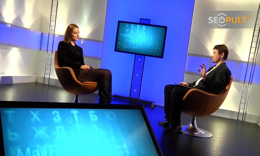 Анна Знаменская в передаче Бизнес Online