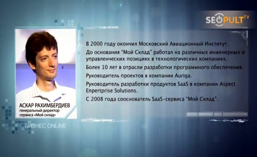 Аскар Рахимбердиев биография фото