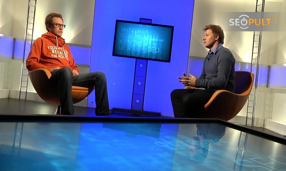 Валентин Мерзликин в передаче Бизнес Online