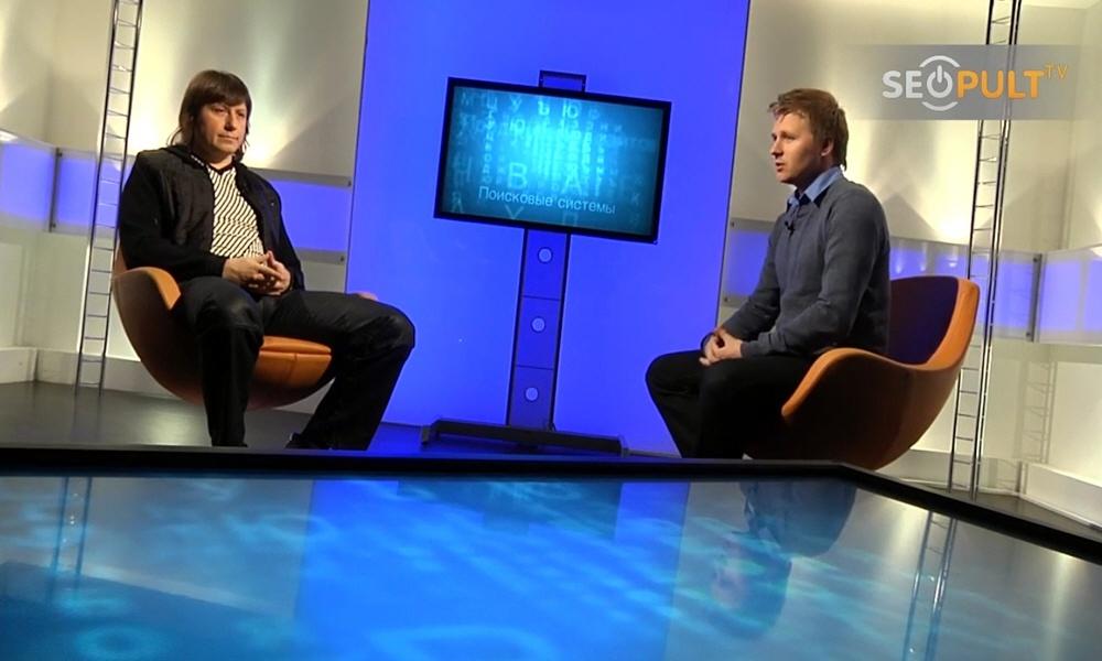 Валерий Мифодовский в передаче Бизнес Online