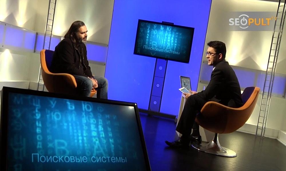 Василий Чёрный в передаче Бизнес Online