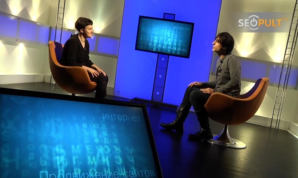 Екатерина Скоробогатова в передаче Бизнес Online