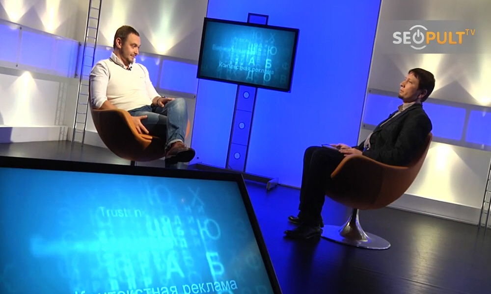 Иван Хмелевской в передаче Бизнес Online