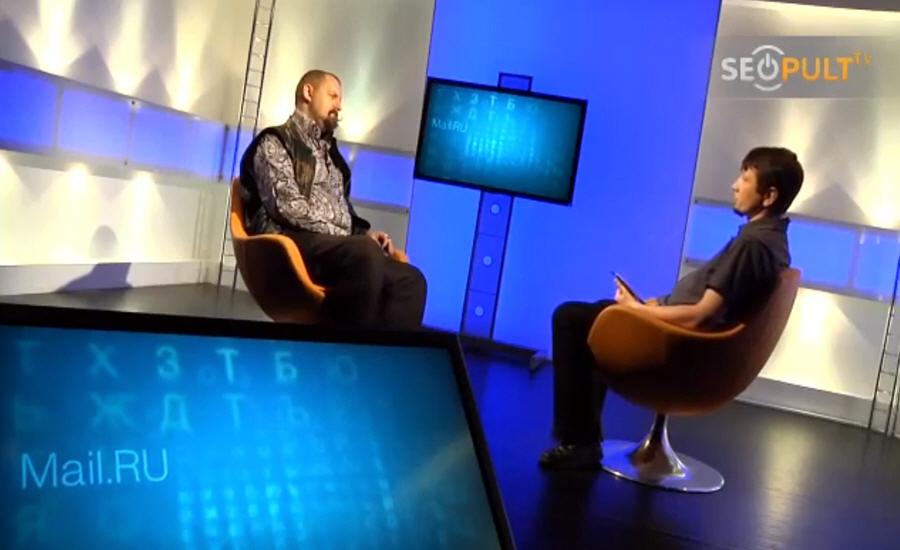 Кирилл Готовцев в передаче Бизнес Online