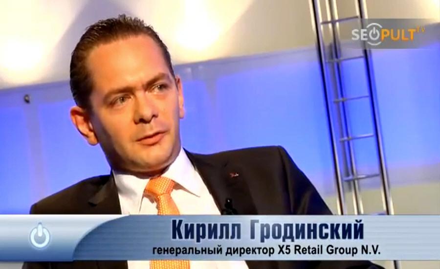 Кирилл Гродинский генеральный директор е5.ru Бизнес Online