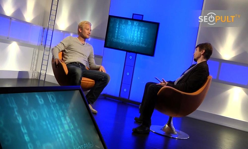 Кирилл Махаринский в передаче Бизнес Online