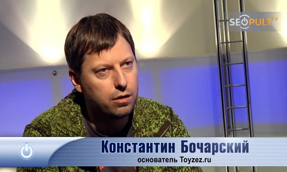 Константин Бочарский - совладелец интернет-магазинов детских товаров Toyzez и Полная Чашка