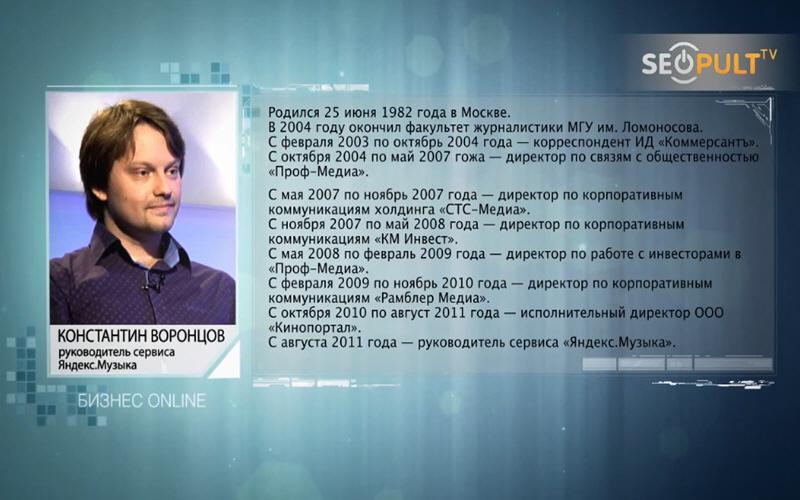 Константин Воронцов биография фото