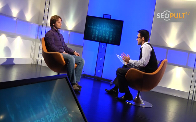 Константин Воронцов в передаче Бизнес Online