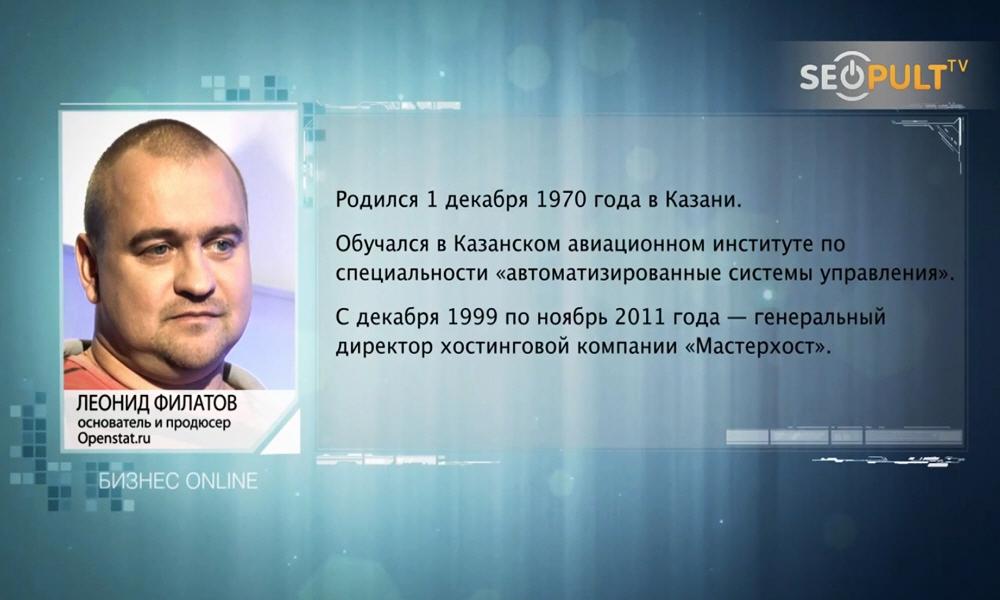 Леонид Филатов биография фото