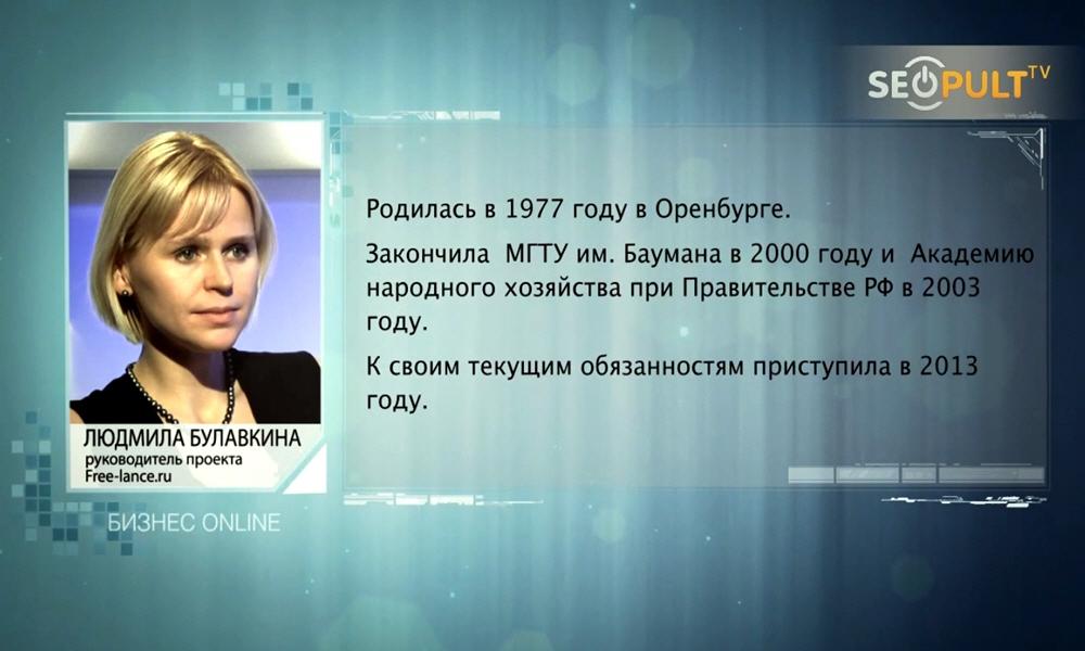 Людмила Булавкина биография фото