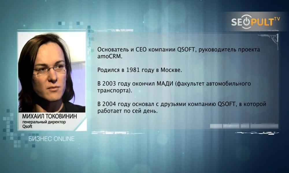 Михаил Токовинин биография фото