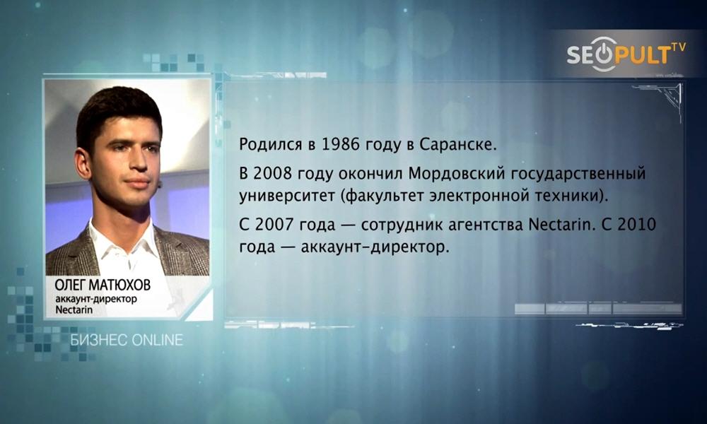 Олег Матюхов биография фото