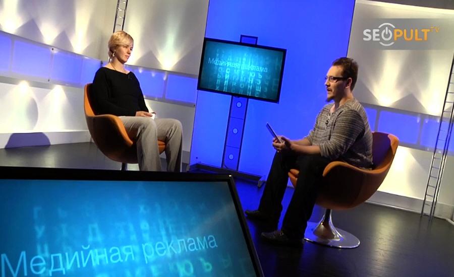 Ольга Линник в передаче Бизнес Online