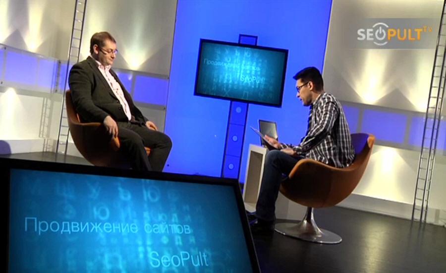 Павел Алашкин в передаче Бизнес Online