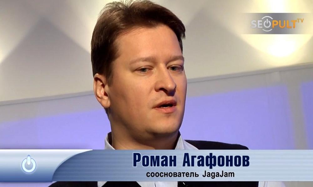 Роман Агафонов - сооснователь сервиса SMM-статистики JagaJam