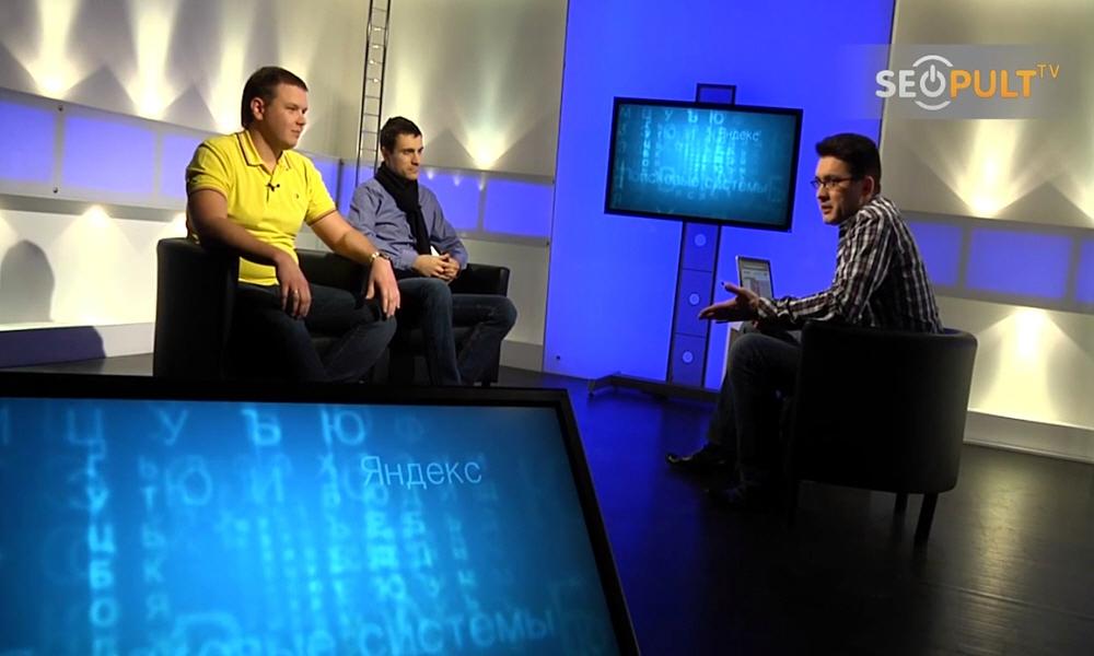 Сергей Гераськов и Ромил Чумаков в передаче Бизнес Online