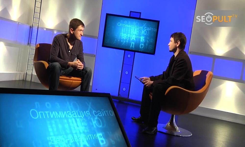 Сергей Кедров в передаче Бизнес Online