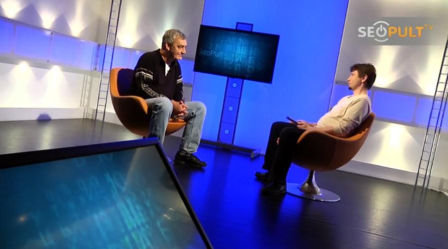 Сергей Потресов в передаче Бизнес Online