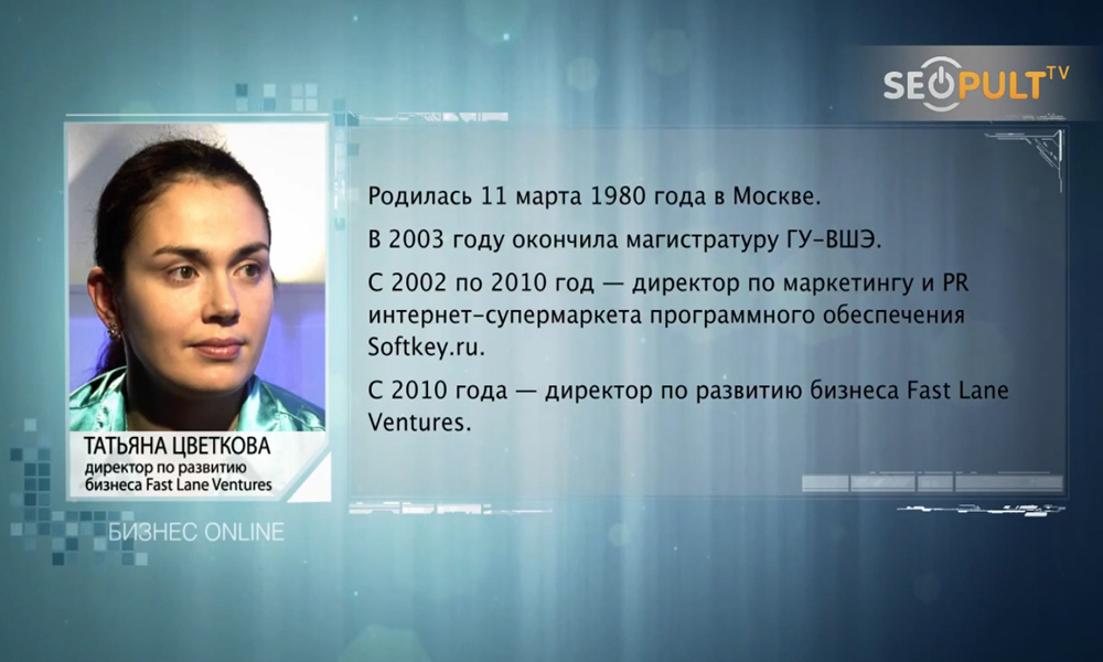 Татьяна Цветкова биография фото