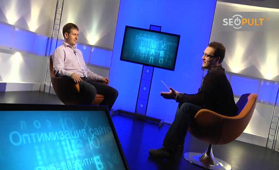 Тимофей Горшков в передаче Бизнес Online