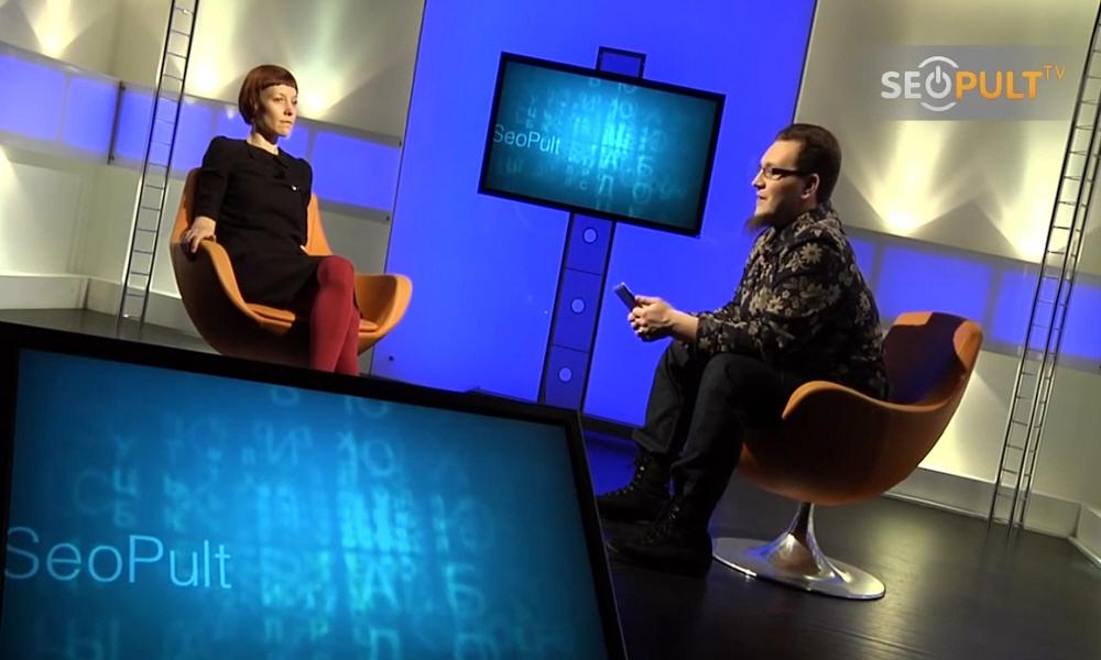 Юлия Лесникова в передаче Бизнес Online